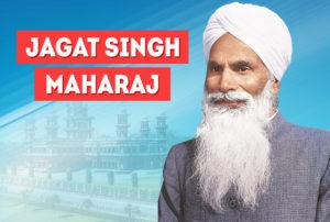 Baba Jagat Singh Ji Maharaj